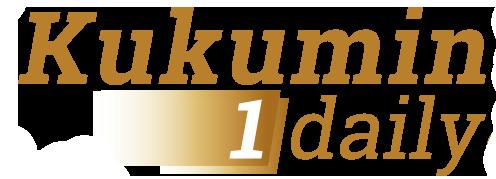 KUKUMIN1DAILY